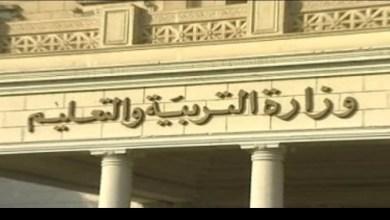 Photo of الجامعة العربية: ترسيخ الحريات والتعايش السلمي طوق نجاة للإنسانية