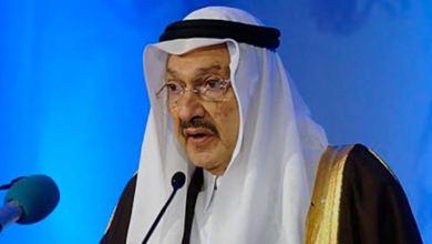 Photo of عاجل  وفاة الأمير طلال بن سعود بن عبدالعزيز آل سعود