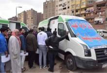 """Photo of """"الصحة: تقديم الخدمة الطبية لـ6030 مواطنًا في """"عزبة الهجانة"""
