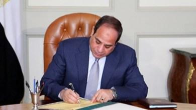 Photo of السيسي يوقع على تعديل بعض أحكام قانوني تنظيم السجون ومكافحة المخدرات