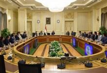 Photo of مجلس الوزراء يوافق على مشروع فتح اعتماد إضافي بالموازنة العامة للدولة