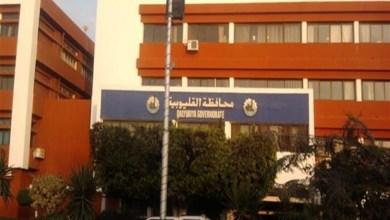 Photo of مبادرة شباب القليوبية لأصحاب المعاشات