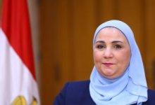 Photo of بالأسماء.. وزيرة التضامن الاجتماعي تعلن أسماء الأمهات المثاليات لعام 2020