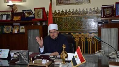 Photo of وزير الأوقاف ينهي خدمة إمام مسجد بأوقاف الشرقية