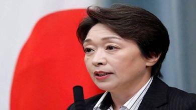 Photo of وزيرة أولمبياد طوكيو: تشعر بالارتياح لأنه لن يتم إلغاء الألعاب