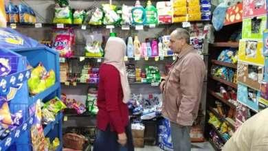 Photo of محافظ المنوفية: تحرير 208 محضر على الأسواق والسلع التموينية