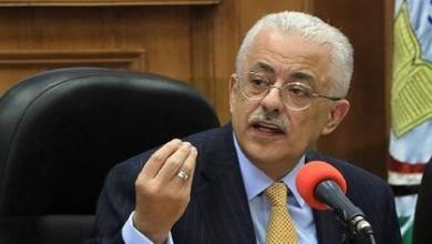 Photo of وزير التربية والتعليم يعلن طرق تسليم المشروعات البحثية للطلاب
