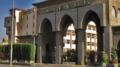 Photo of جامعة الأزهر تعطل الدراسة لمدة أسبوعين