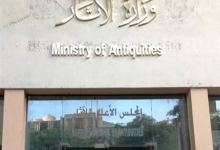 Photo of الآثار: افتتاح أول مطعم بمواصفات خاصة بالأهرامات خلال الشهر الجاري