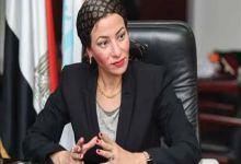 Photo of وزيرة البيئة: المشاكل البيئية لا تفرق بين دول متقدمة أو نامية
