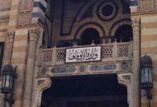 """Photo of """"الأوقاف"""" توضح عقوبة فتح المساجد طوال فترة الاغلاق"""