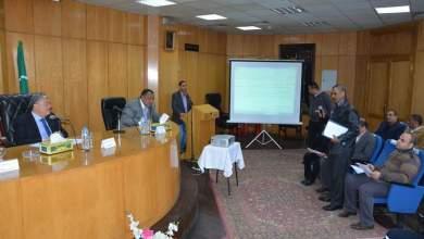 Photo of محافظ المنيا يتابع أعمال لجنة التطوير والازمات لا تعطل مسيرة التنمية