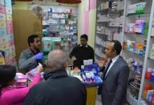 "Photo of ""القاضي"" تنفيذ حملات على صيدليات وشركات المستلزمات الطبية بالمنيا"