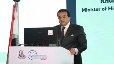 Photo of وزير التعليم العالي يوجه رؤساء الجامعات ببدء تنفيذ خطة «التعليم عن بُعد»