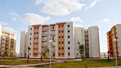 Photo of الحكومة توافق على طرح إعلان لمحدودى الدخل بيع وحدات سكنية