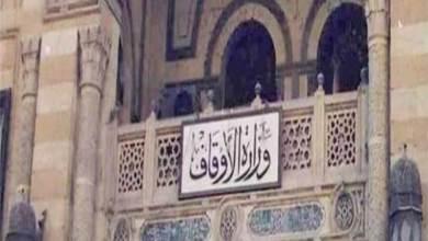 Photo of وزير الأوقاف ينشئ وحدة قياس الرأي العام الديني بوزارة الأوقاف