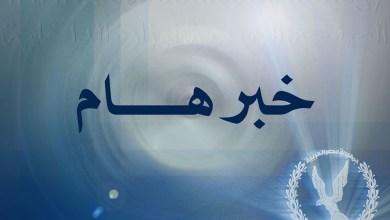 Photo of وزارة الداخلية: رفع أية سيارة متواجدة بطريق الكورنيش بكافة المحافظات