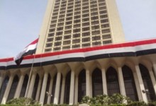 Photo of الخارجية: مصر تؤكد أهمية الالتزام بتنفيذ اتفاق الرياض وإلغاء أي خطوة تخالفه