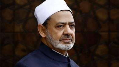 "Photo of شيخ الازهر: مشهد ""رفض دفن الطبيبة"" بعيد عن الأخلاق والدين"