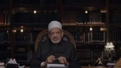 Photo of شيخ الأزهر: الإسلام حرم الاحتكار وأعطى الدولة الحق لمواجهته