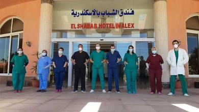 Photo of رئيس الفريق الطبي بعزل أبوقير: ارتفاع حالات التعافي من كورونا لـ378.. وخروج 7