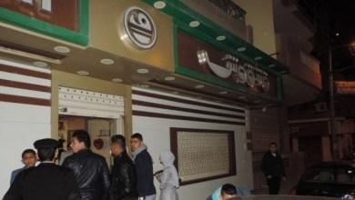 Photo of ضبط 286 مخالفة لقرار غلق المحال والمطاعم والمراكز التجارية في 24 ساعة