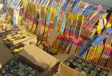 Photo of الداخلية: ضبط أكثر من 2 مليون قطعة ألعاب نارية