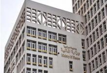 Photo of إسقاط الضريبة العقارية على المنشآت الفندقية والسياحية ٦ أشهر