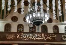 Photo of إقامة صلاة الجمعة اليوم بمسجد السيدة نفيسة بحضور 20 مصليا
