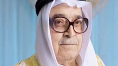 Photo of وفاة رجل الأعمال السعودي صالح كامل عن عمر 79 عامً