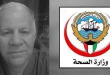 """Photo of سعفان يتلقى تقريراً بوفاة أول طبيب مصري بالكويت بعد إصابته بـ""""كورونا"""""""