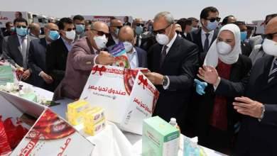 Photo of محافظ القليوبية يشارك في احتفالية صندوق تحيا مصر بإطلاق قوافل الخير