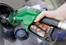Photo of شائعة: زيادة أسعار الوقود والمواد البترولية نتيجة فرض رسوم جديدة عليها