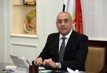 Photo of وزير الإسكان: غلق باب التظلمات بالإعلان الـ12 بالإسكان الاجتماعى لغير المُنطبق عليهم الشروط