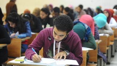 Photo of عقوبة المتغيبين عن إمتحانات الثانوية تعرف على عقوبتها