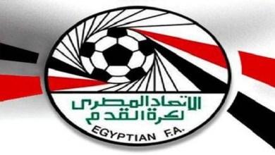 Photo of الاتحاد المصري لكرة القدم يعلن موعد عودة الدوري المصري