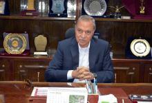Photo of استجابة محافظ القليوبية لأهالي كفر شكر بتعديل بناء التلتوار