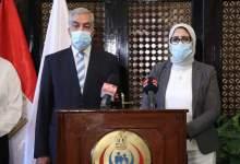 Photo of وزيرة الصحة لمستشفيات القطاع الخاص: إعلاء مصلحة المرضى دون النظر إلى الأرباح حفاظًا على حياة المواطنين
