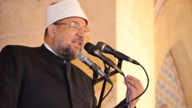 Photo of وزير الأوقاف: العاقل من يدرك حقيقة الدنيا ويتق الله ويؤدي الأمانة