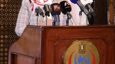 Photo of وزيرة الصحة: فتح العيادات الخارجية بالمستشفيات بدءًا من الأسبوع المقبل