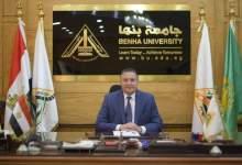 Photo of اتفاقية تعاون بين جامعة بنها وهيئة الطاقة الذرية