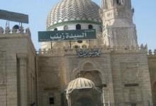 Photo of وزير الأوقاف: خطبة وصلاة الجمعة المقبلة من مسجد السيدة زينب