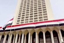 """Photo of مصر"""" تدين الهجوم علي السعودية بأربع طائرات مفخخة بدون طيار"""