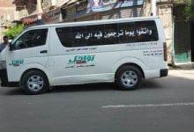 Photo of سيارة نقل الموتى تستعد لنقل جثمان طبيب الغلابة لمثواه الأخير بالبحيرة