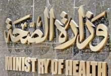 Photo of الزمالة المصرية تعلن فتح باب التقدم لمنح تدريبية مقدمة من وزارة الصحة