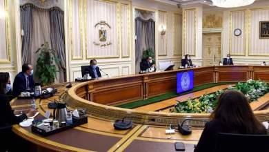 Photo of رئيس الوزراء يعقد اجتماعاً لتوفير التمويل اللازم لبناء 250 ألف وحدة إسكان اجتماعي تنفيذا لتكليفات الرئيس