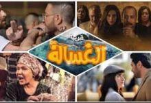 Photo of تعرف على أفلام موسم عيد الأضحى وهم 5 أفلام وفيلم سيعرض فى المنصة الرقمية