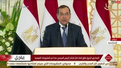 Photo of وزير البترول: يستعرض مشروع إنتاج البنزين عالي الأوكتين