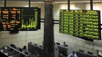 Photo of البورصة المصرية تحقق ربحاً مقداره ٥.٣ مليار جنيه بختام جلسة اليوم