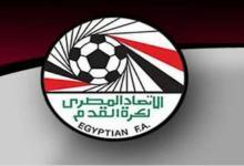Photo of اتحاد الكرة المصري يحدد عدد جماهير مباراة القمة